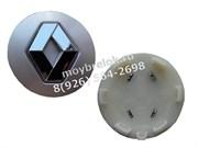 Колпачки в диск Рено 57/60 мм