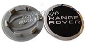 Колпачки в диск Рэнж Ровер (62/50 мм) RRJ500030WYS / (кат.LR027409)