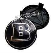 Колпачки в диск Мерседес Brabus (75 мм) черные