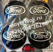Наклейки на колпачки диска Форд 56 мм / 60 мм