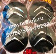 Наклейки на колпачки диска Ситроен 56 мм / 60 мм