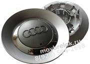 Колпачки в диск Ауди A6 (149/62 мм) / (кат.8ED601165)
