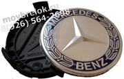 Колпачки в диск Мерседес (75 мм) темно синие / (кат.A17140001255337)