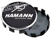 Колпачки в диск Хаманн БМВ (65/68 мм) / (кат.36136783536), Italy