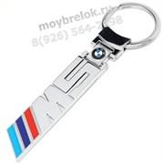 Брелок БМВ M5 для ключей
