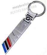 Брелок БМВ M6 для ключей
