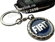 Брелок Фиат для ключей синий