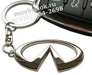 Брелок Инфинити для ключей