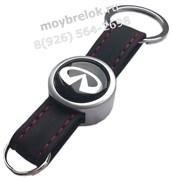 Брелок Инфинити для ключей кожаный ремешок (rm2)