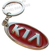 Брелок Киа для ключей красный