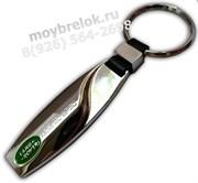 Брелок Лэнд Ровер для ключей (рыбка)