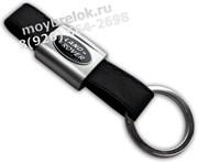 Брелок Лэнд Ровер для ключей кожаный ремешок (rm)