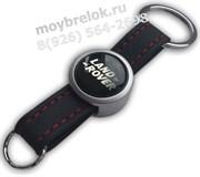 Брелок Лэнд Ровер для ключей кожаный ремешок (rm2)