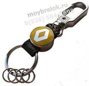 Брелок Рено для ключей карабин
