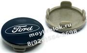 Колпачки в диск Форд 54/53 мм синие / (кат.6M21-1003-Aabl)