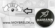 Эмблема Хаманн БМВ громкость аудио / в ключ (10 мм) выпуклая
