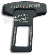 Заглушки Ниссан GtR ремня безопасности, пара (Т-тип, металл)