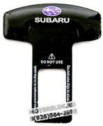 Заглушки Субару ремня безопасности, пара (Т-тип, металл)