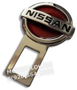 Заглушки Ниссан в ремень безопасности, 2шт (3D-тип, металл), пара