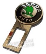 Заглушки Шкода в ремень безопасности, 2шт (3D-тип, металл), пара