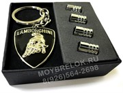 Подарочный набор Ламборгини брелок и комплект ниппелей на диск