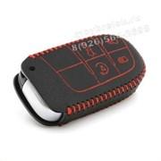 Чехол для смарт ключа Джип кожаный 4 кнопки, красный
