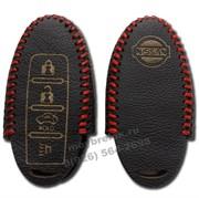 Чехол для смарт ключа Ниссан кожаный 4 кнопки, красный