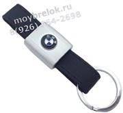 Брелок БМВ для ключей кожаный ремешок (rm)